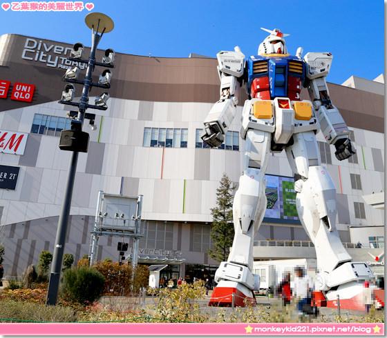 20140308東京DAY3_4-2-1.jpg