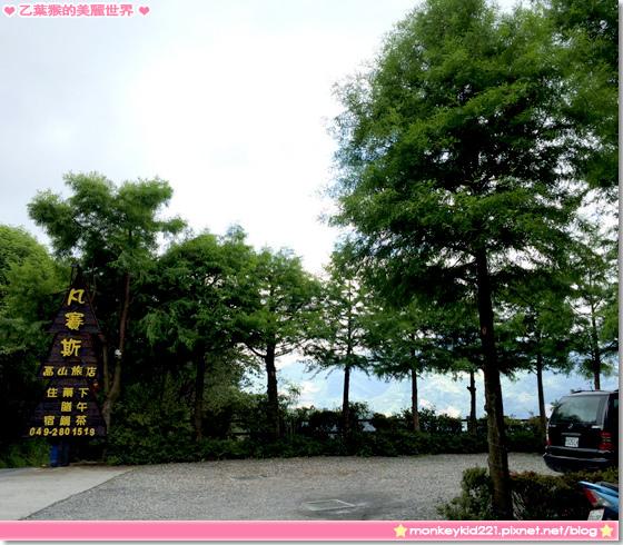 20140623清境凡賽斯_12.jpg