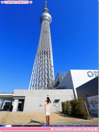 20140306東京DAY1_4-1.jpg