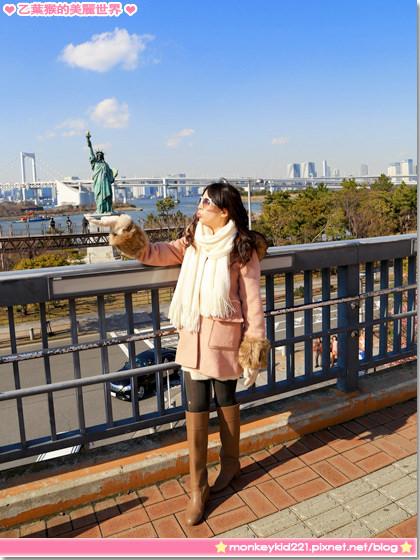 20140308東京DAY3_3-1.jpg