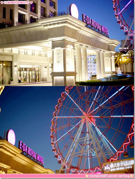 20150725義大皇家酒店_2-31.jpg