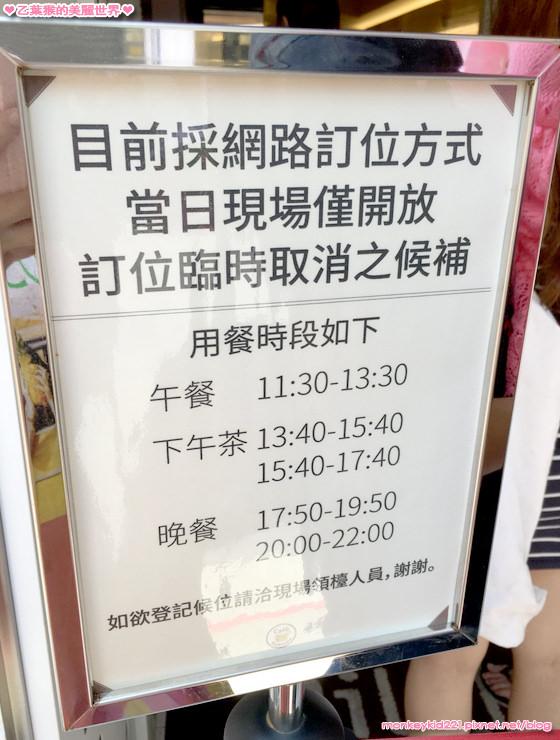20160503拉拉熊咖啡廳_6.jpg