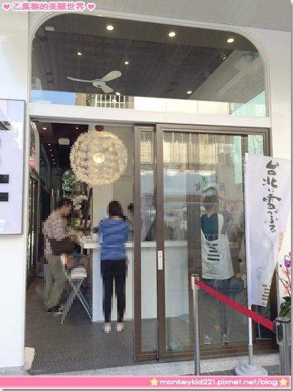 20140330台北喜瑞飯店_61.jpg