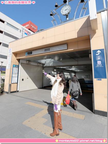 20140306東京DAY1_4-4.jpg